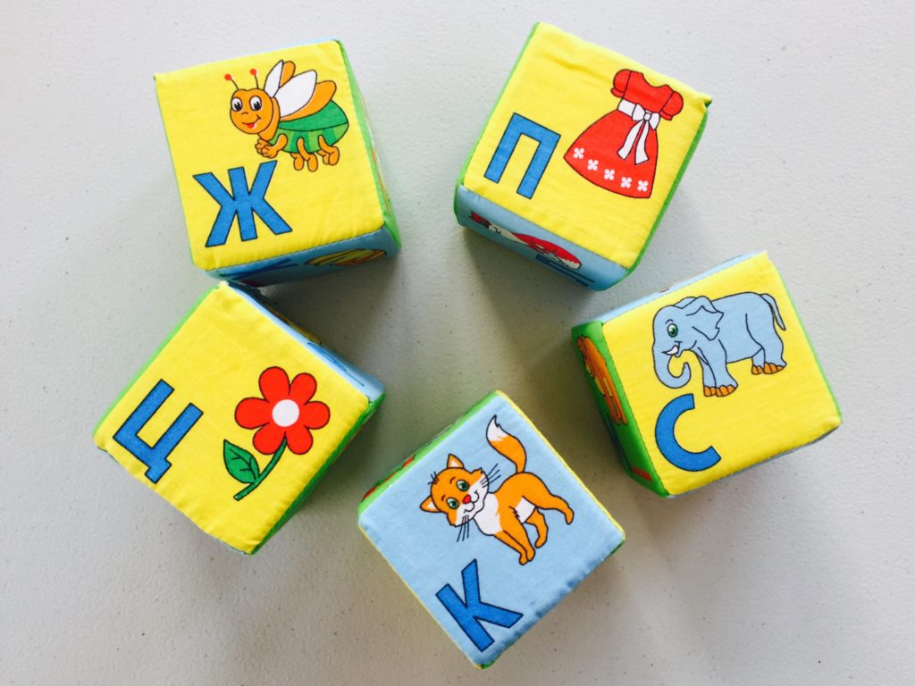 Russian letter cubes, foreign letter stimulation Shichida method